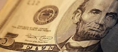 Se la moneta unica è fallita, allora il dollaro?