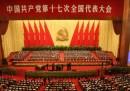 Cosa vuole fare da grande la Cina