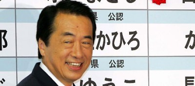 Giappone, gli exit poll