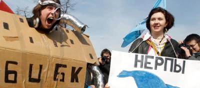 Microsoft contro i dissidenti russi