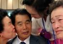 Le riunioni familiari tra le due Coree