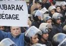 """Mubarak vattene"""