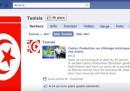 Gli account di Facebook violati dal regime tunisino