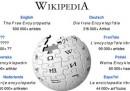 Wikipedia è maschia?