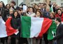 Il giorno dell'Italia