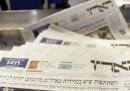 Il ruolo di Haaretz in Israele