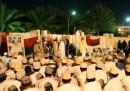 Il governo dell'Oman annuncia concessioni ai manifestanti