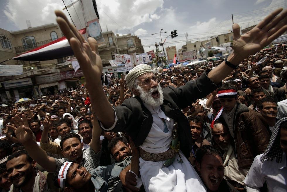 вас ограничиваем, йемен фото жителей довоенного издания