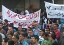 La Siria annulla lo stato di emergenza