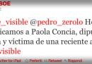 Twitter spiegato ai politici spagnoli
