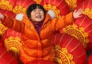 La Cina e il figlio unico