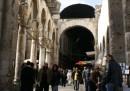 Una ragazza lesbica a Damasco