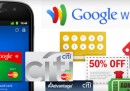 Che cos'è Google Wallet