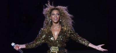 Beyoncé non esiste