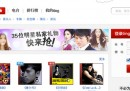 Baidu si mette d'accordo con le case discografiche