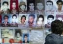 Il video della liberazione della prigione di Abu Salim