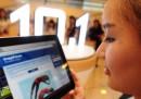 La guerra tra Apple e Samsung