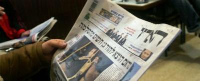 Il nuovo direttore di Haaretz