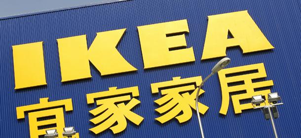 In Cina hanno clonato anche Ikea - Il Post