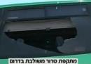 Gli attentati in Israele