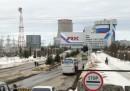 La Russia manterrà le sue vecchie centrali nucleari