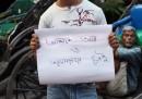 iSpeak India