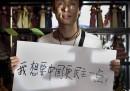 iSpeak China