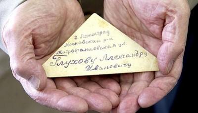 Le lettere triangolari dal fronte russo