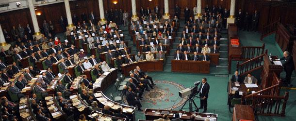 Risultati immagini per tunisia parlamento