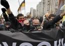 La Giornata dell'unità nazionale in Russia