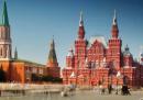 Sei mai stato a Mosca?