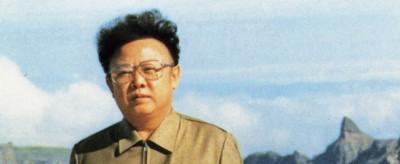 Tutti i titoli di Kim Jong-Il