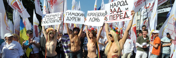 Activists of the FEMEN feminist movement