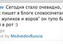 L'insulto di Medvedev su Twitter