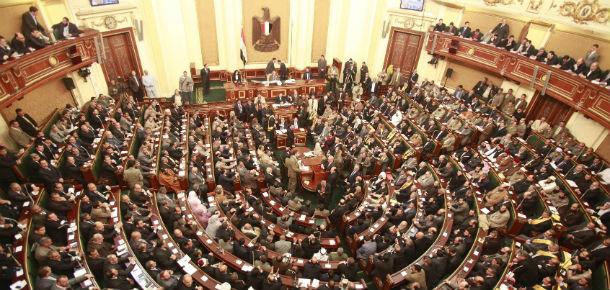 La prima seduta del parlamento egiziano il post for In parlamento oggi