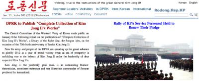 La stampa nordcoreana in inglese