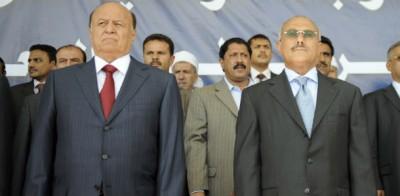 Le elezioni in Yemen