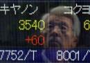 La crisi del Giappone si aggrava