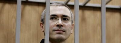 «La Russia attende un tribunale indipendente»