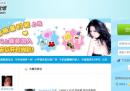 La Cina prova a controllare il suo Twitter
