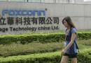 La taiwanese Foxconn ha acquisito la statunitense Belkin, con Linksys e Wemo, per 866 milioni di dollari