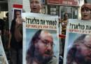 Israele ha chiesto di nuovo la grazia per Jonathan Pollard