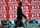 Le elezioni in Serbia