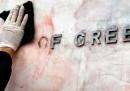 Le FAQ sulla Grecia e l'euro