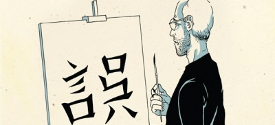 Lo Zen di Steve Jobs, a fumetti