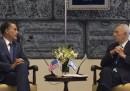 Mitt Romney in Israele