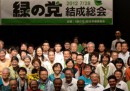 Ritornano i Verdi in Giappone