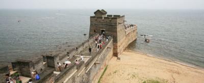 Quanto è lunga la Grande muraglia?
