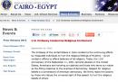 Il contestato comunicato dell'ambasciata USA del Cairo