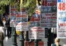 Un nuovo sciopero generale in Grecia